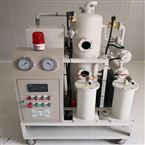 SM-10透平油滤油机