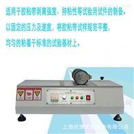 QB-8356电动碾压滚轮 胶带剥离强度持粘性测试