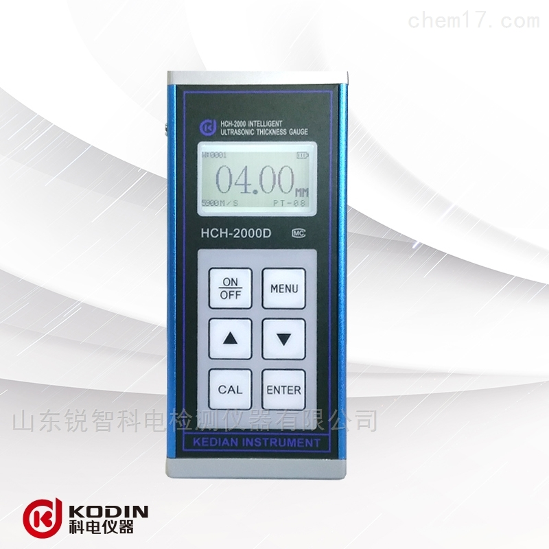 HCH-2000C科电超声波测厚仪1
