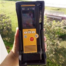 SA3C32A东京瓦斯激光甲烷检测仪多气体检测