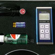 HCH-2000D科电超声波测厚仪7