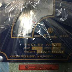 日本川崎KAWAKI齒輪流量計