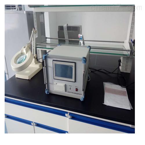 纯水离线总有机碳toc分析仪