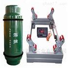 各規格型號-電子鋼瓶秤帶防液體側漏板