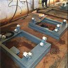 液氮CL液化氣體-鋼瓶電子秤帶灌裝報警裝置