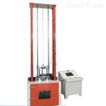 CLC-300全自动塑料落锤冲击试验机