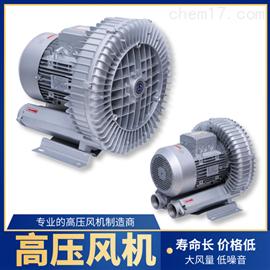 高压漩涡真空气泵