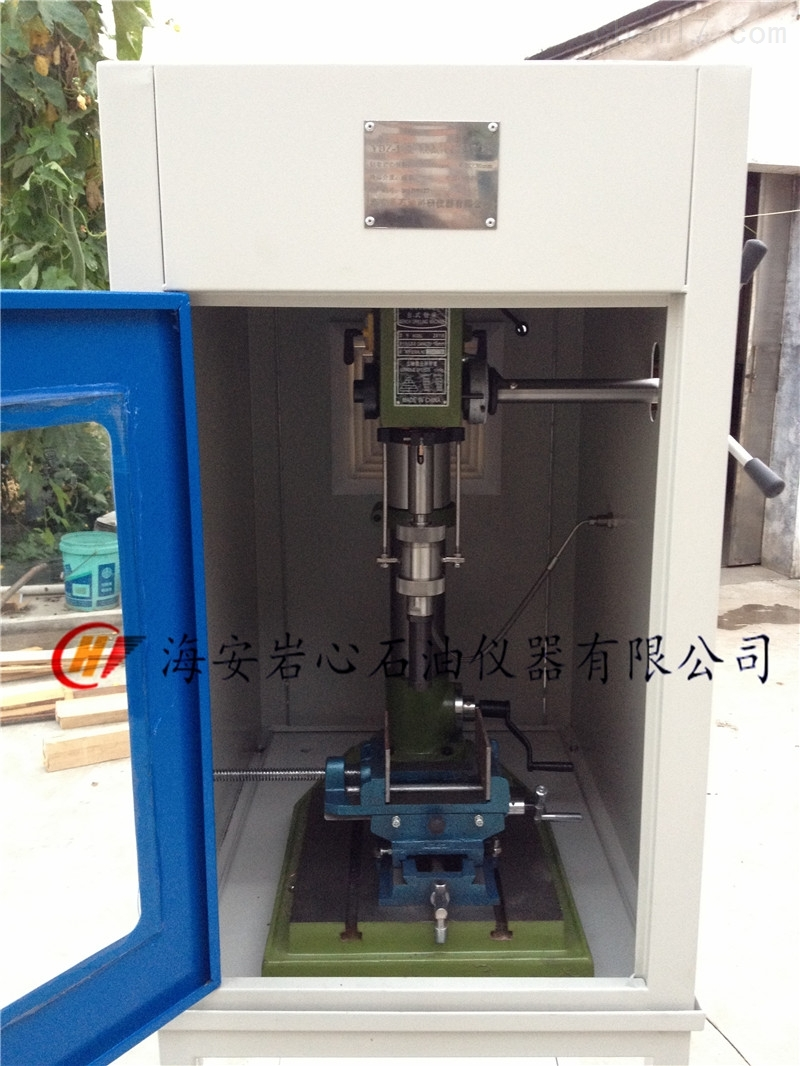 ZQ-1型岩心钻切机
