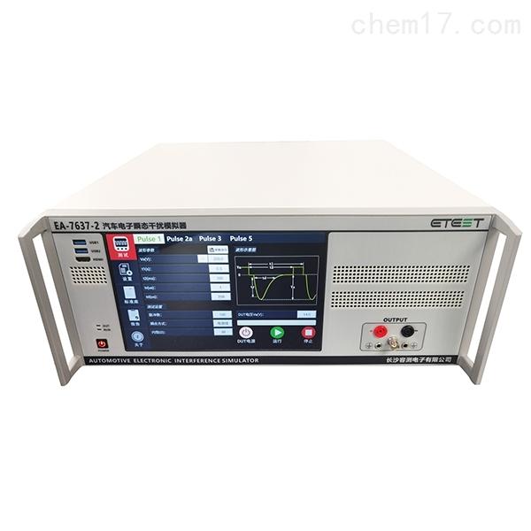 汽车EMC测试仪器ISO7637-2标准设备