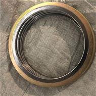 耐高压DN200外加强环金属缠绕垫片报价