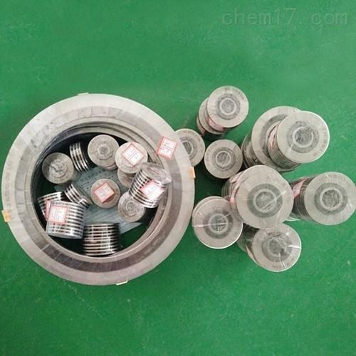 DN100碳钢柔性石墨金属缠绕垫片出厂价