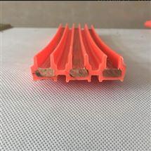 DHB402-16mm2无接缝滑触线