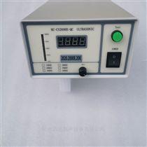 HDG20-DY超声波发生器厂家