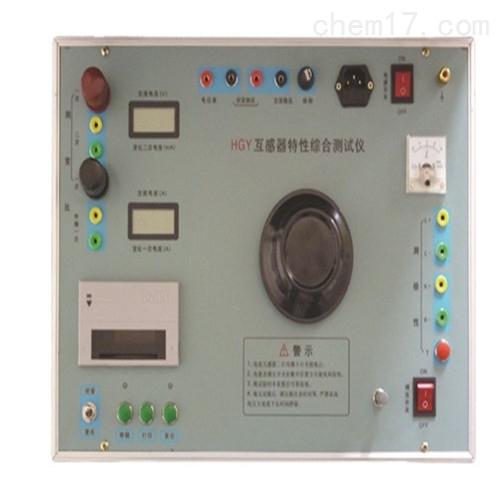 FA-V互感器特性综合测试仪