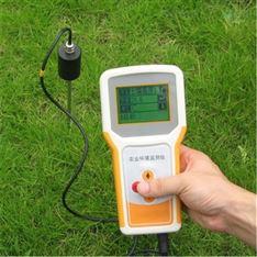 TNHY-11-G手持农业气象监测仪