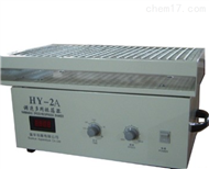 HY-2A上海多用振荡器
