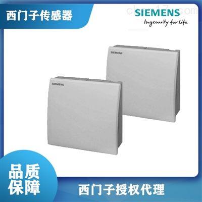 北京西门子温度传感器QAA2061D