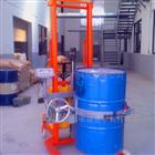 電子秤油桶搬運秤 300kg倒油桶電子磅秤