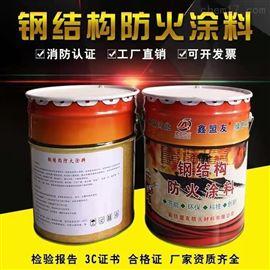 油性钢结构防火涂料厂家