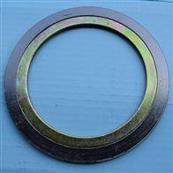 厂家批发换热器用金属缠绕垫片