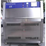 吉林省吉林市科迪uv紫外线老化测试箱