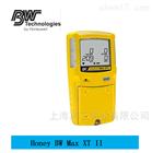 Honeywell BW MAX XT II四合一检测仪