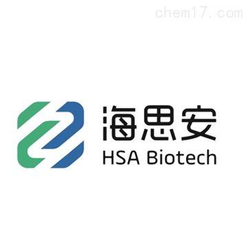 大肠杆菌宿主残留蛋白Elisa试剂盒