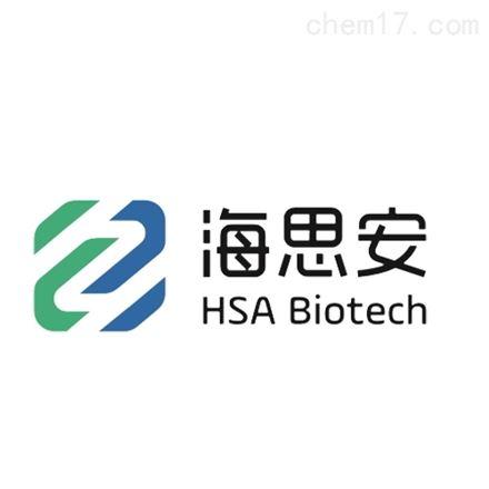 微生物铁氧还原蛋白氢化酶ELISA试剂盒