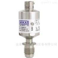 WUC-10, WUC-15, WUC-16德国威卡wika防爆区域高纯应用压力变送器