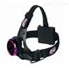 頭盔式紫外線燈