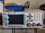 E8357A维修回收6Ghz网络分析仪现货