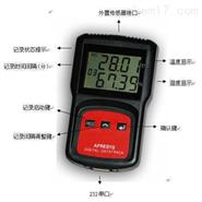 179-T1智能温度记录仪