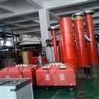 75KVA75KV变频串联谐振耐压试验装置
