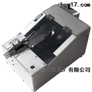 日本kofuseibyo大型零件進料器