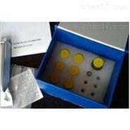 大鼠纖連蛋白(FN)檢測試劑盒
