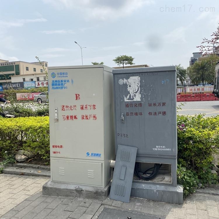 速干环保电柜防火防腐封堵剂