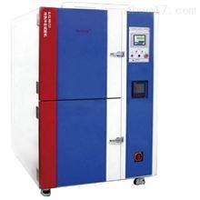 QJCLR8731三槽式高低温冲击试验箱