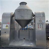 二手SZH-1500双锥混合机
