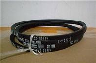 SPA860LWSPA860LW三角带,SPA860LW防静电三角带,SPA860LW耐高温皮带