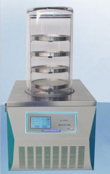 冷冻干燥机冻干流程