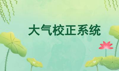 ��澧����句��峰����澶ф��℃�d华��绯荤���杩��村��浜や�楠���