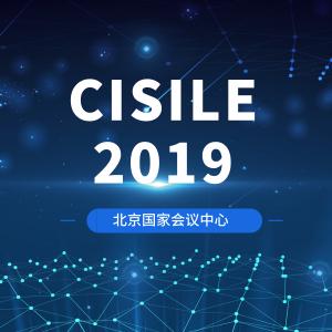 第十七届中国国际科学仪器及实验室装备展览会顺利召开