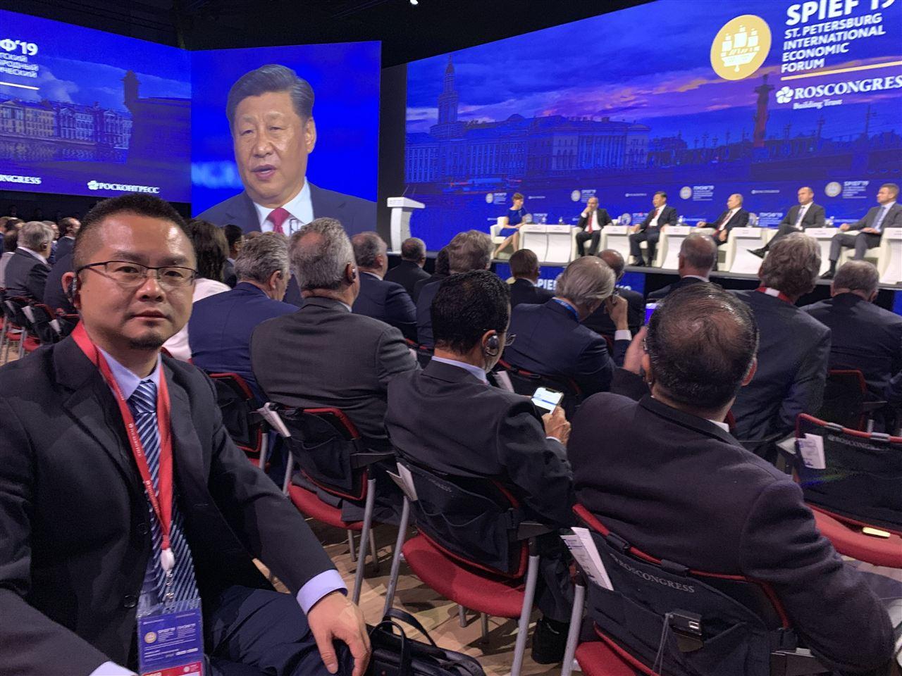 上海钜晶总经理张上荣出席第23届圣彼得堡国际经济论坛