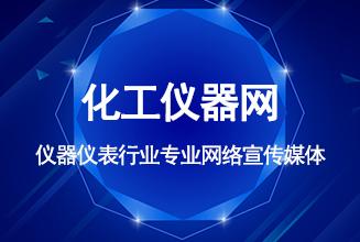 2019中國國際生物制藥峰會