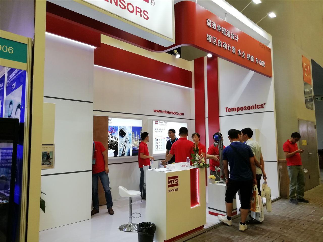 绽放苹果彩票平台开户注册风采 MTS传感器部门携液位计惊艳现身第十一届上海国际石油化工技术装备展览会