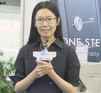 专注实验室应用 北京飞驰携新品强势登陆BCEIA