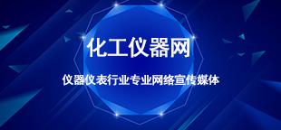 【会议通知】第十七届电子材料国际会议