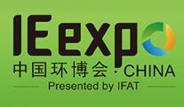 新征程 新目标 距第22届中国环博会开幕仅剩3天!