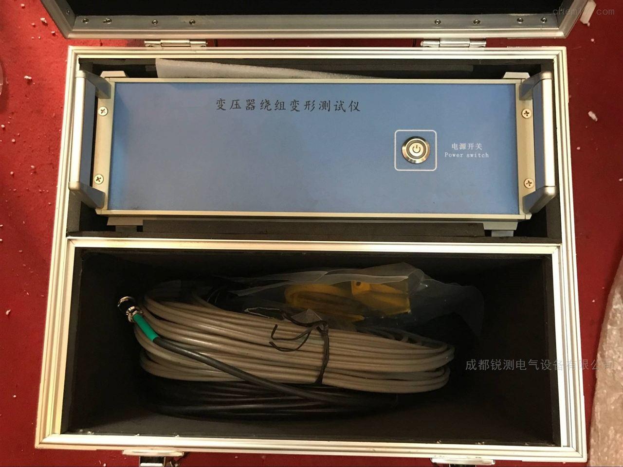 频响法变压器绕组测试仪