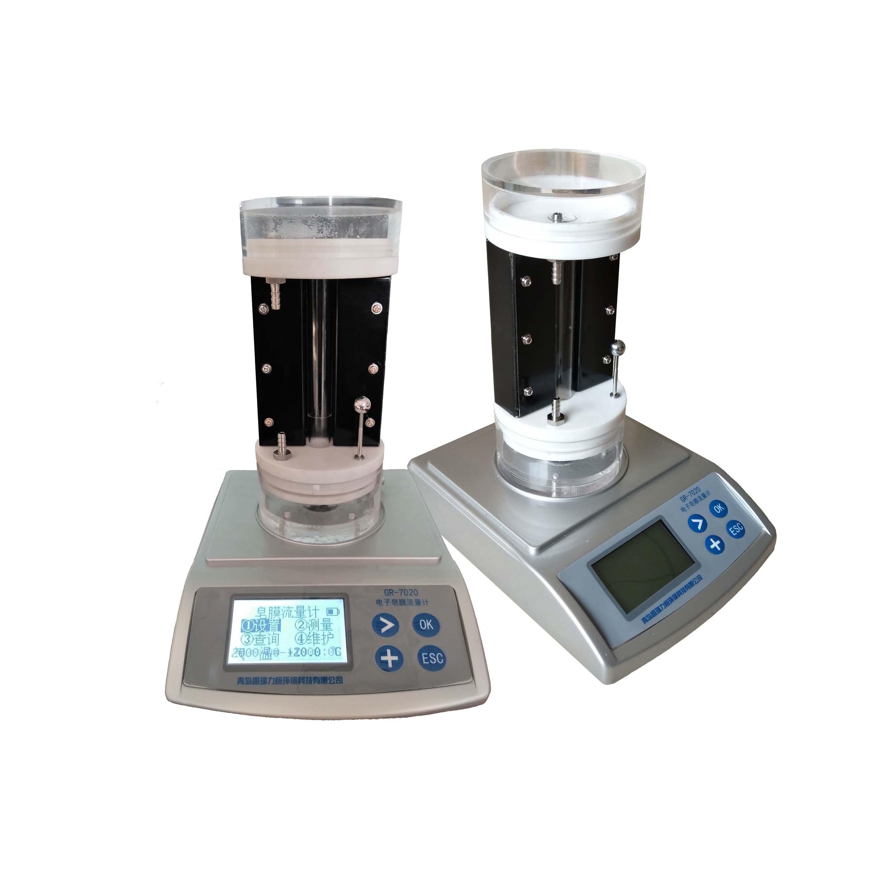 GR7020电子皂膜流量计
